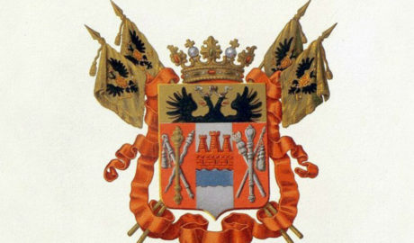 Войско Донское - герб Новочеркасска.