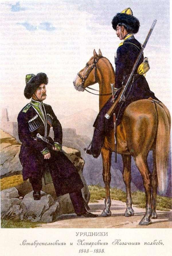 Хопёрский казачий полк. Форма казаков казачьего Хопёрского полка.