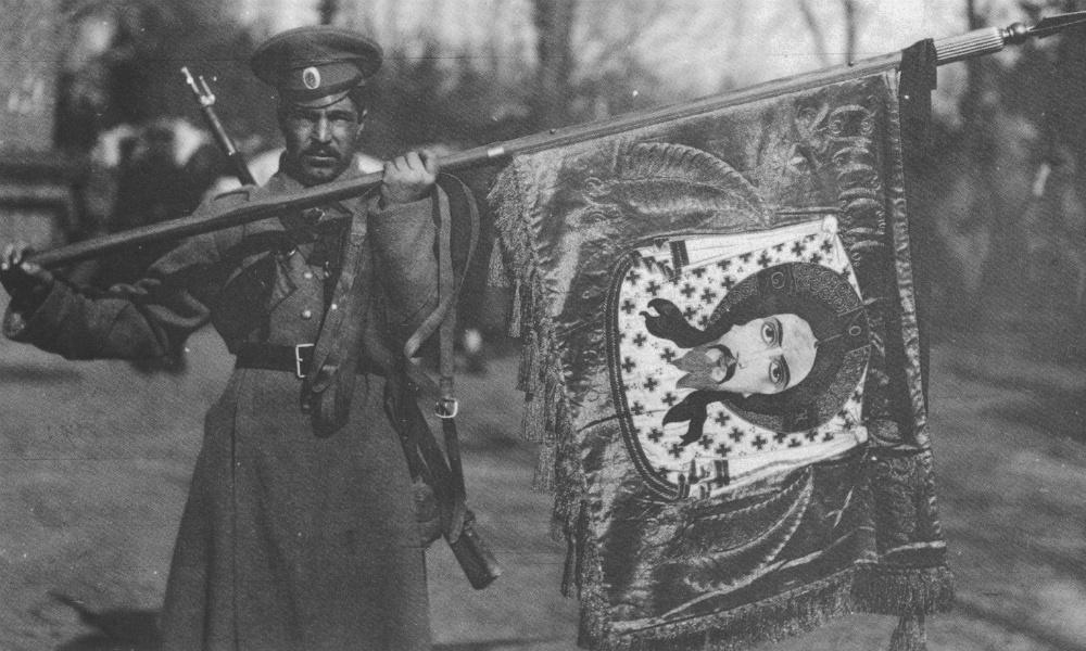 Святые покровители казачьих войск.