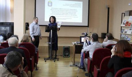 """Конференция """"Наследие Тамбовского края"""" прошла в Тамбове."""