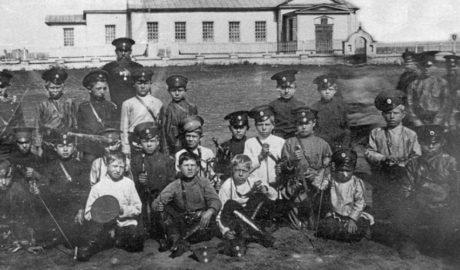 Учебные заведения Войска Донского.