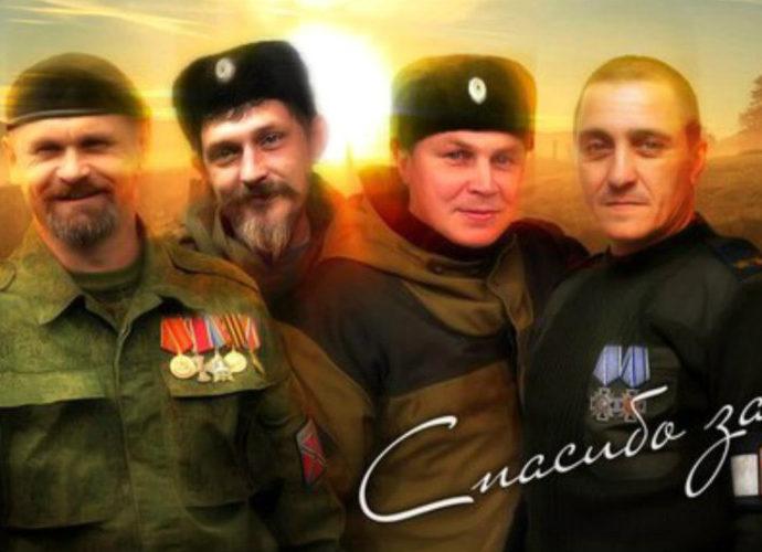 Луганск и сердце героев.