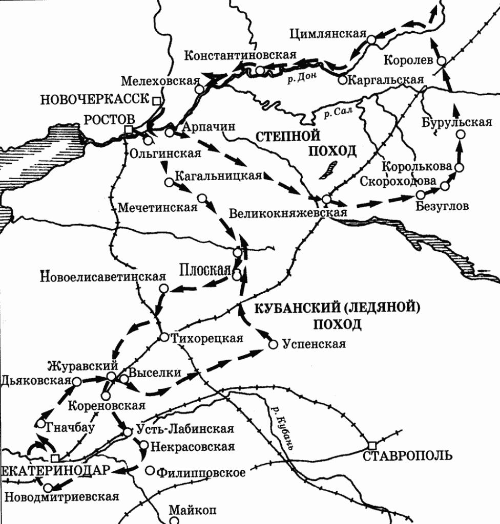 Карта степного похода.