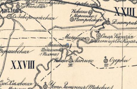 Казаки и начало истории Мичуринского района.