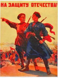 Казаки в Великой Отечественной войне, подвиг народа.