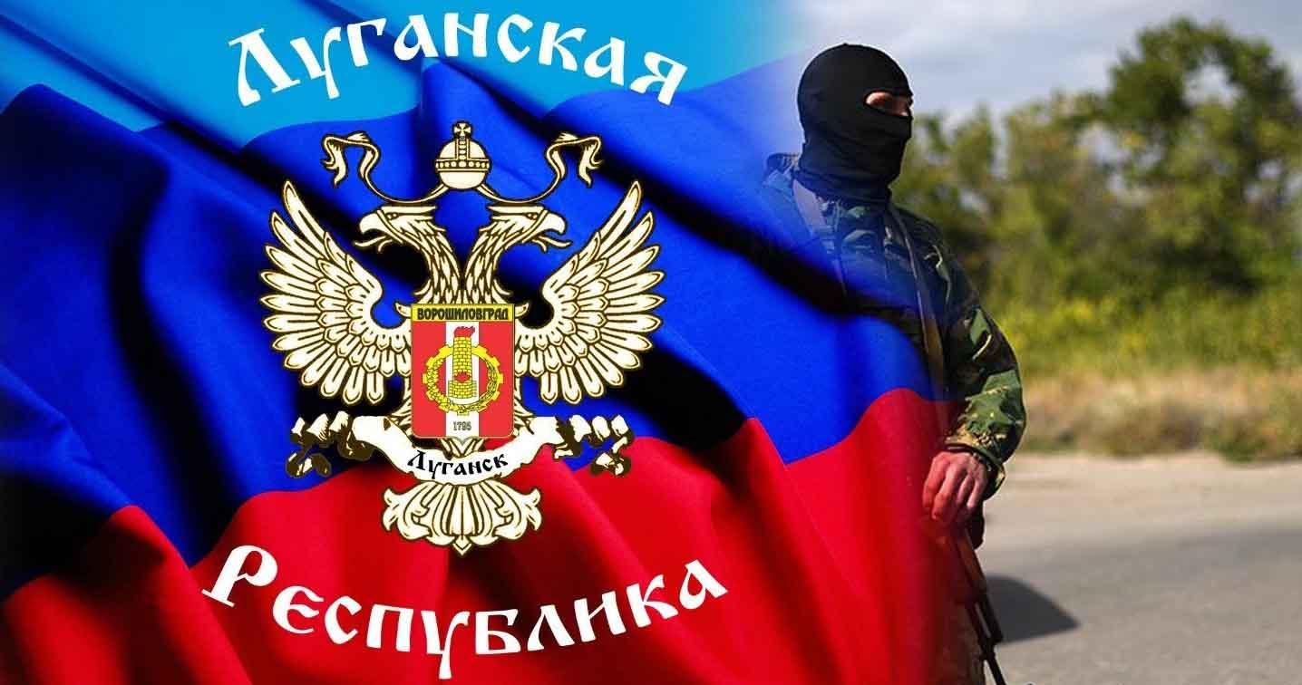 Луганск в сердце героев - битва за независимость.