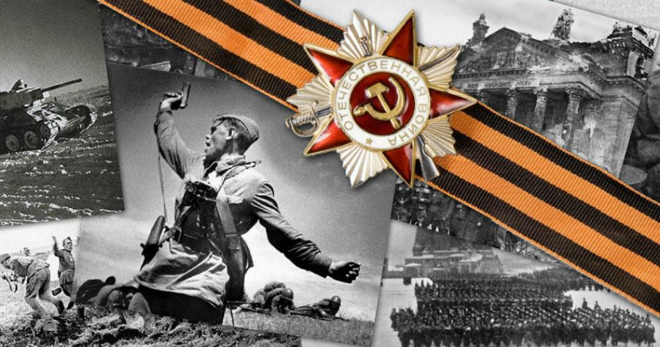 """Президент России объявил 2020 год """"Годом памяти и славы""""."""