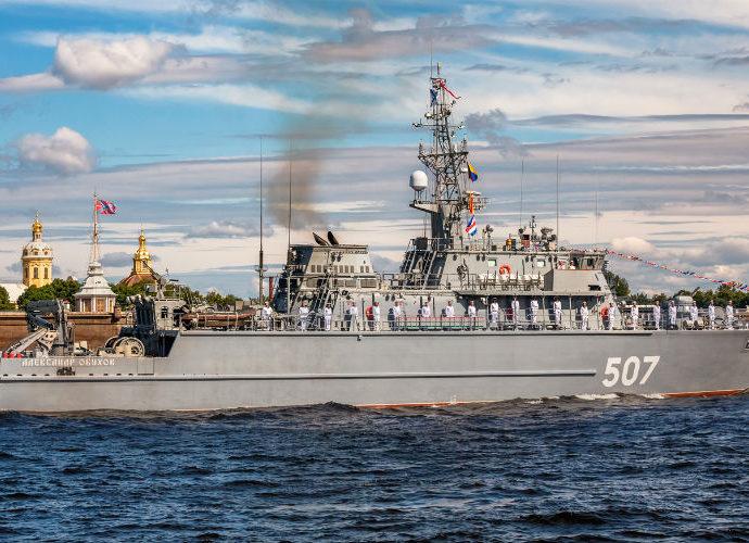 В Санкт-Петербурге открывается 9-й Международный военно-морской салон.
