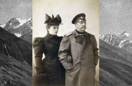 Кавказ и наказной атаман Воронцов-Дашков.