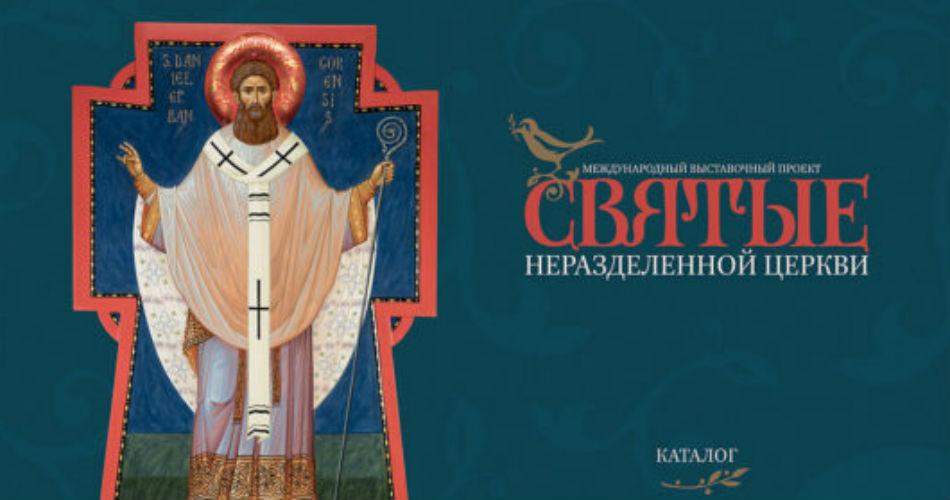 Выставка современных икон открывается в Тамбове.