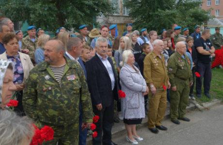 Сохранить память народа – сохранить Россию.