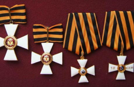Орден Святого Георгия, указ Президента.