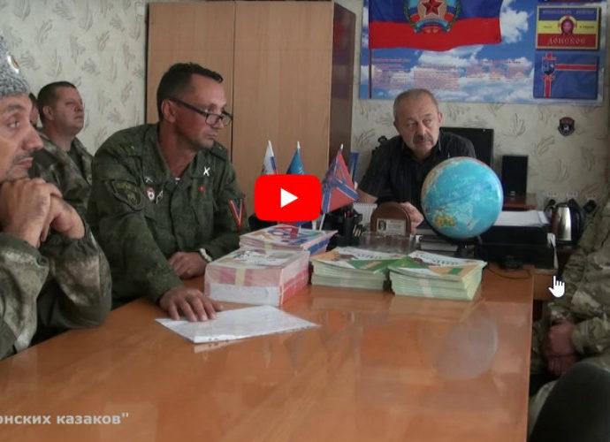 Помощь школам Стаханова в ЛРН.