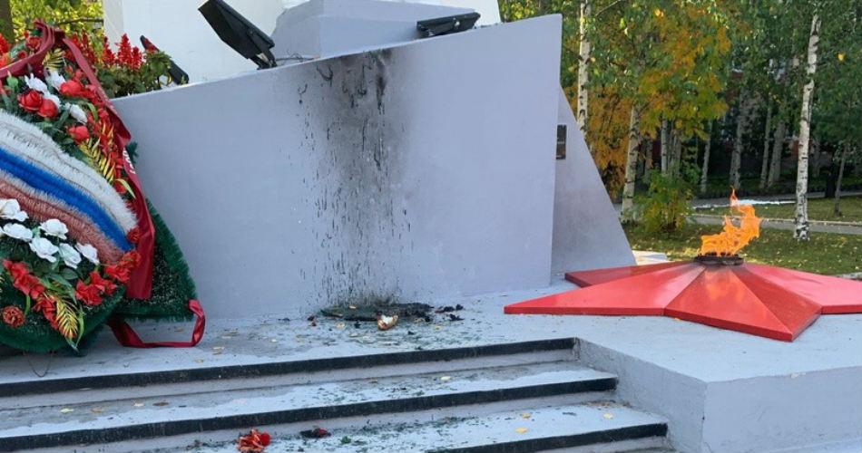 Осквернение памятника в Нефтеюганске - унижение подвига.