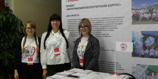 v-michurinske-prohodit-forum-soobschestvo-1
