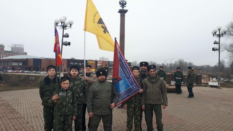 Донские казаки Наро-Фоминска приняли участие в дне памяти.