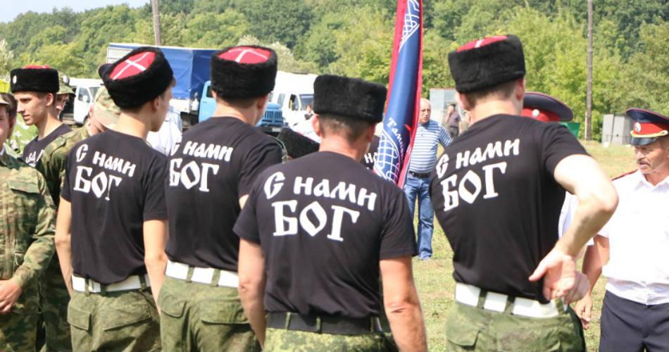 Возмущения граждан в сторону казачества продолжаются.