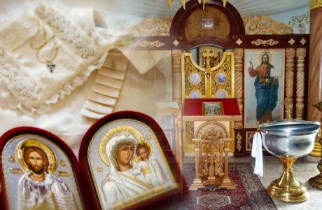 РПЦ МП: изменены правила таинства крещения.