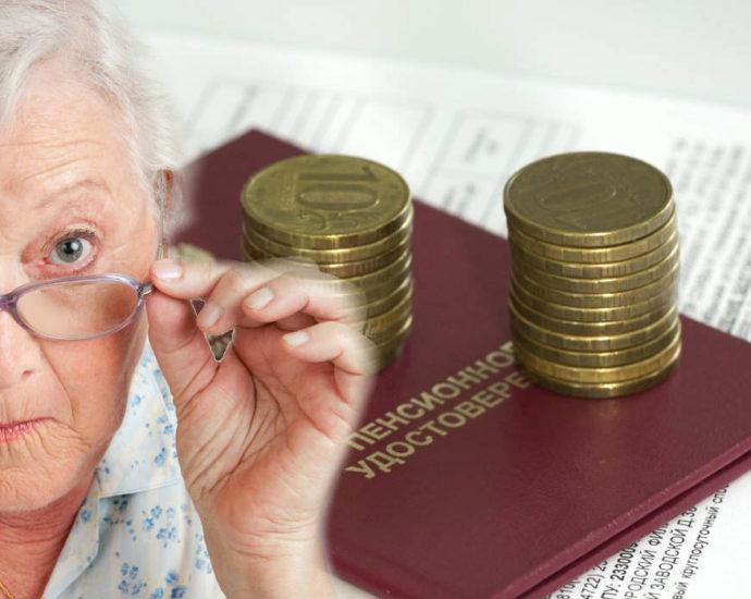 Пенсии работающим пенсионерам будут индексироваться.