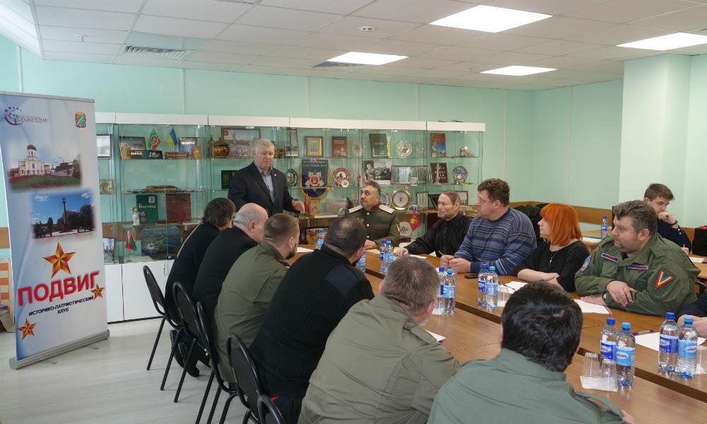 В городе Наро-Фоминске состоялся круглый стол посвященный 75-летию Великой Победы.