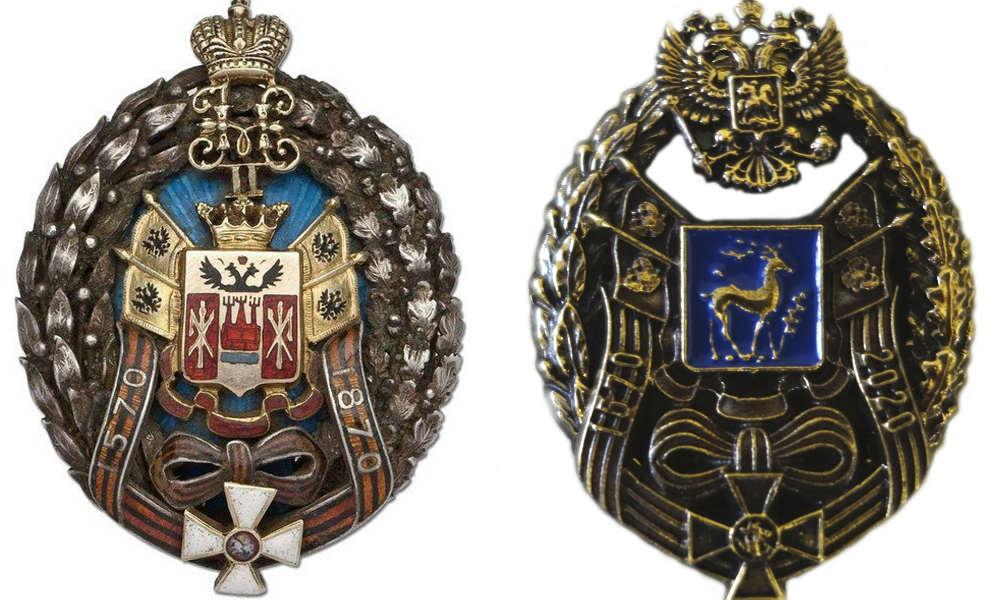 Знак Войска Донского выпущен спустя 150 лет.