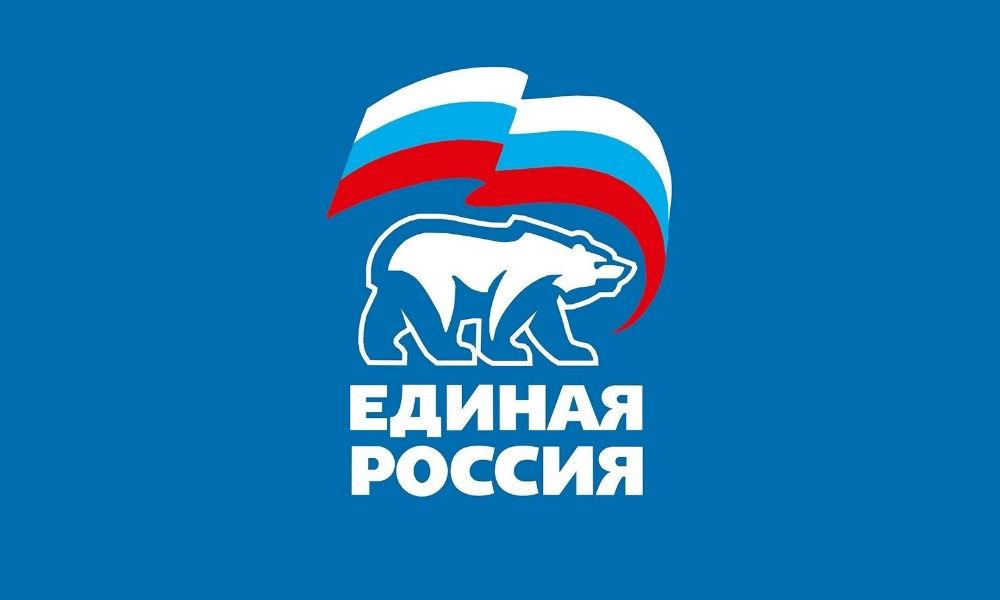 """""""Единая Россия"""" собирается поменять название."""