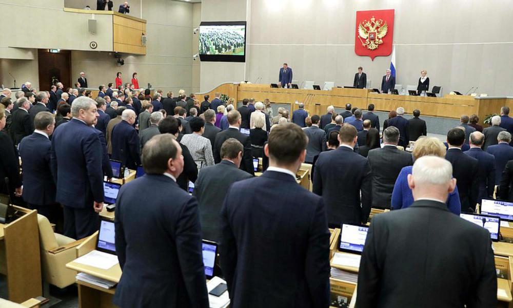 Госдума отклонила законопроект на мораторий пенсионной реформы.