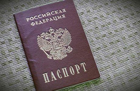 Депутат предложить вводить бессрочный паспорт с 60 лет.