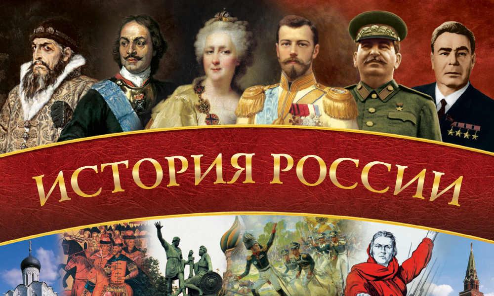 Петр Толстой считает бессмысленным преподавание истории в России.