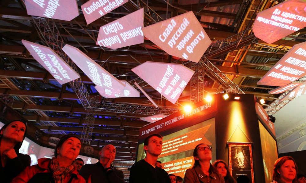 В Санкт-Петербурге открылась выставка по истории СССР.