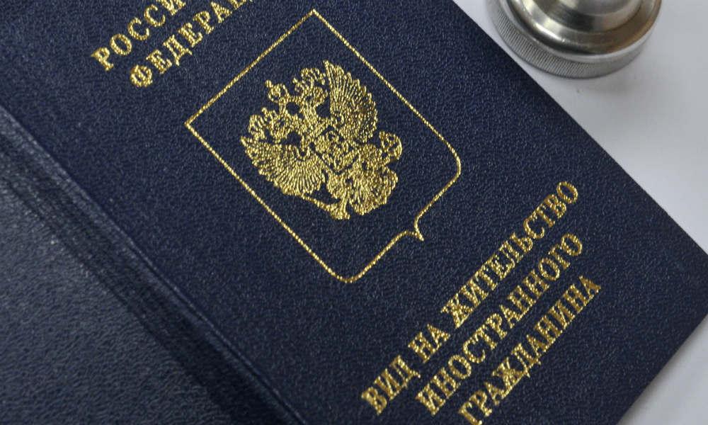 Вид на жительство для иностранных граждан можно будет получить проще.