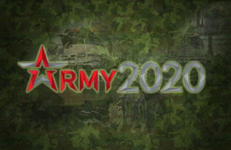 """Международный военно-технический форум """"Армия-2020"""" начнет работу с 23 августа 2020 года."""