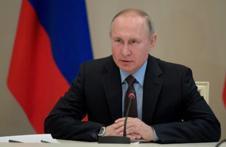 Закон о нацистской символике подписан президентом Путиным В.В.
