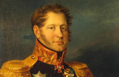 Александр I Благословенный - мученик на троне.