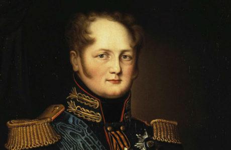 Александр I: начало правления.