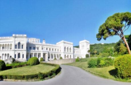 Ливадийский дворец - место, где творилась история.