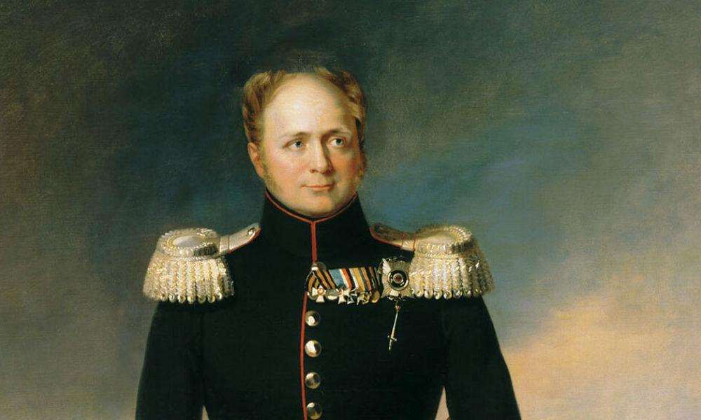 Император Александр I и его внутренняя политика.