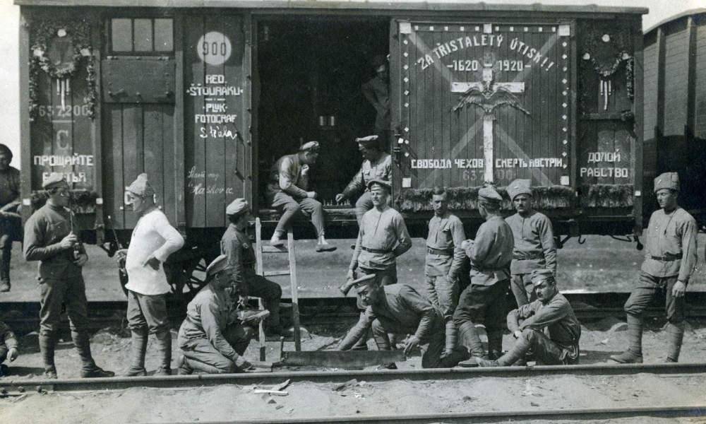 Белочехи в Гражданской войне.