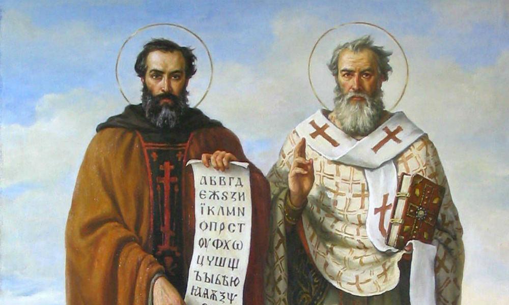 День славянской письменности и культуры. Святые Кирилл и Мефодий.