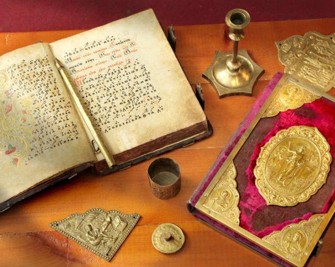 День славянской письменности и культуры - наследие святых Кирилла и Мефодия.