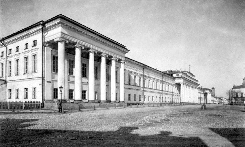 Император Александр I и его внутренняя политика. Казанский императорский университет.