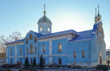 Свято-Троицкий мужской монастырь в Мичуринске.
