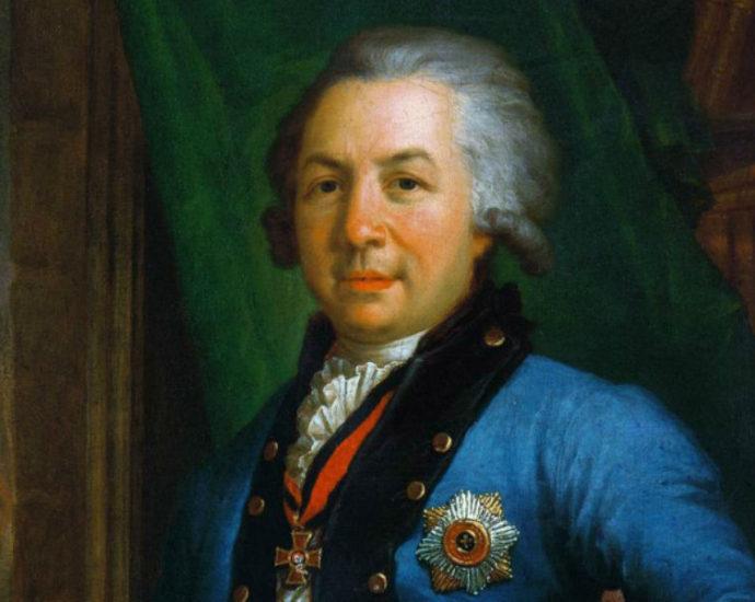Г.Р. Державин - поэт и наместник Тамбовской губернии.