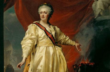 Екатерина II - Великая русская императрица.