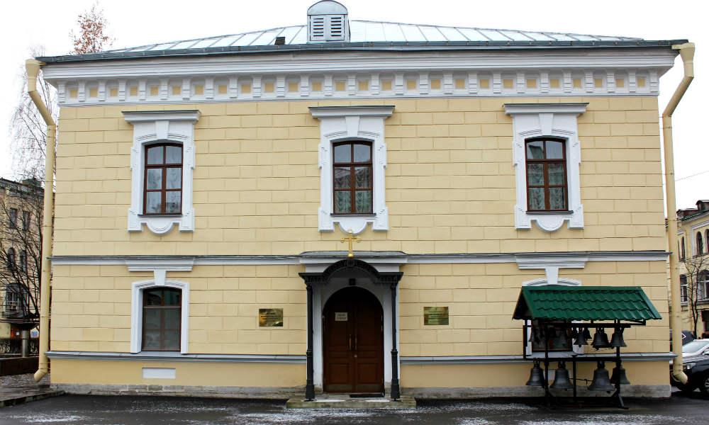 Музей истории купечества Санкт-Петербурга и России.
