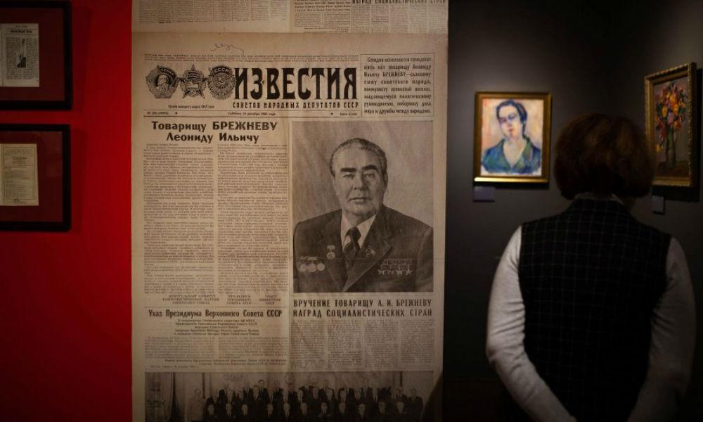 Государственный литературный музей в городе Москве.