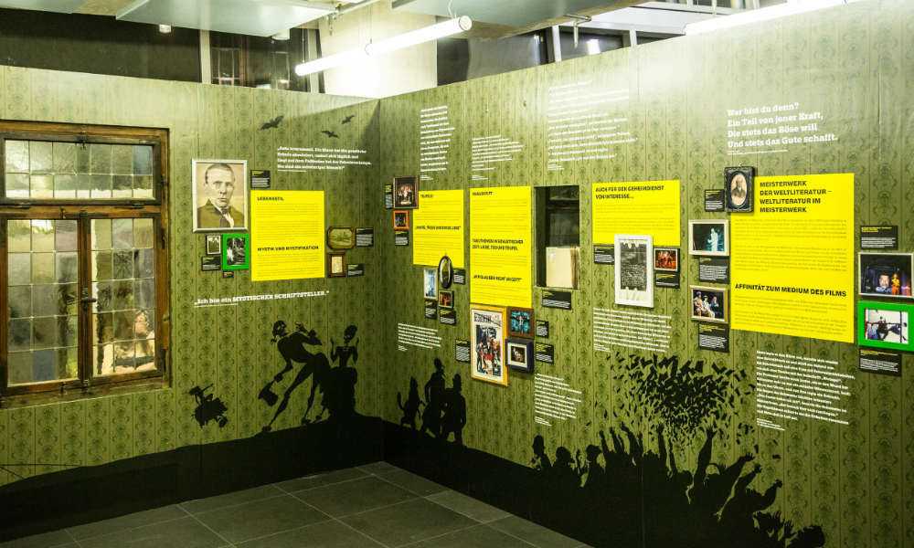 Музей Михаила Булгакова в городе Москве.