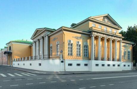 Государственный музей А.С. Пушкина в Москве.