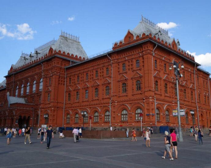 Музей Отечественной войны 1812 года в Москве.