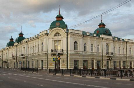 Музейно-выставочный центр в Тамбове.